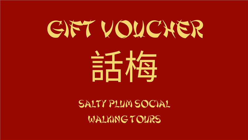 Gift Voucher Salty Plum Social Walking Tours